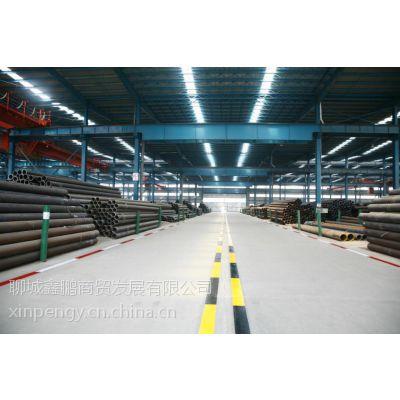 鑫鹏源20#,45#,16mn钢管现货供应