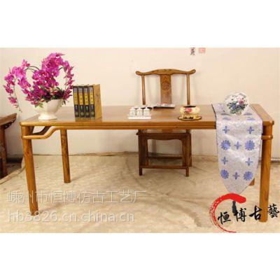 画案书法桌书画桌实木中式榆木仿古家具明式简约书桌国学桌办公桌