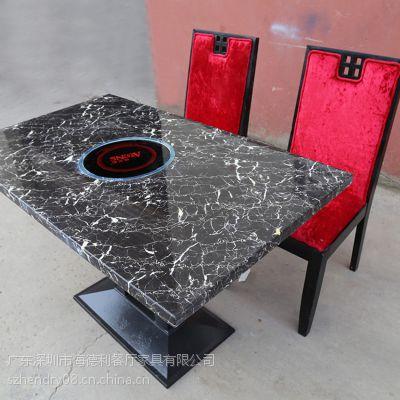 海德利 美观大方大理石长方形火锅桌 电磁炉火锅桌 厂家直销