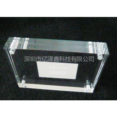 供应有机玻璃相框 相框