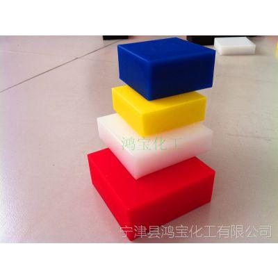 高分子板材/聚乙烯板材/尼龙板材的优质供应商/优质销售