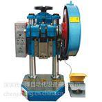 直销一锋1T电动冲床、端子压接机、小冲压机