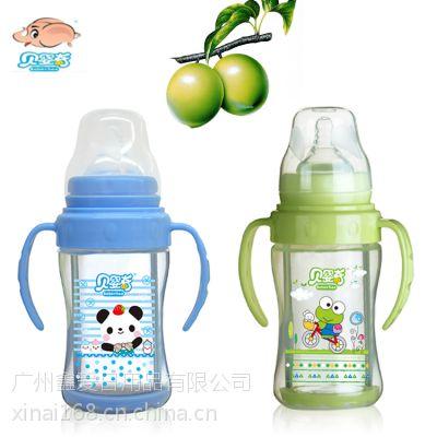 宽口感温双层防摔晶钻玻璃奶瓶 奶瓶批发 OEM加工贴牌 量大从优