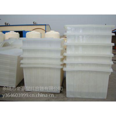 厂家供应 500L塑料周转箱 水产养殖中转箱 PE印染布车