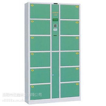 西安条码型存包柜12门、24门、36门钢制寄存柜洛阳运鑫厂家直销