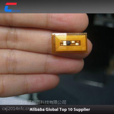 NFC移动设备穿戴式电子产品RFID电子标签,FPC小尺寸抗金属标签