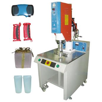 供应PP料专用超声波焊接机超声波PP料焊接机超声波塑料焊接机高频塑料焊接机