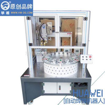 供应|转盘自动焊锡机|东莞焊锡机器人|焊锡机厂家