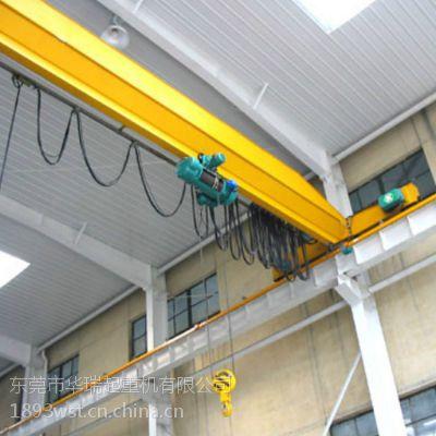 华瑞起重机械精工制造|LD3~25T欧式单梁桥式起重机|380V电动单梁行车|各种起重机保养年审换证