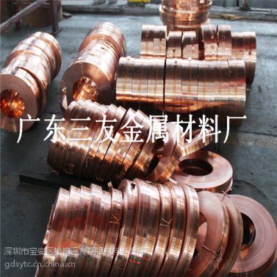 盘装T2-C1020进口紫铜带磷铜带;EH400/600宽大卷铜带
