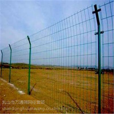 供应山东万通护栏 威海乳山双边丝护栏网002-4 颜色齐全,质量好,样式多