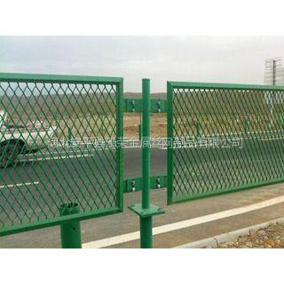 供应现货供应钢板网护栏网厂家直销