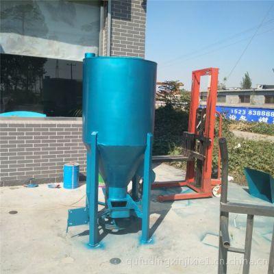 鼎信供应立式混合机 养殖专用饲料搅拌机 大型混合机