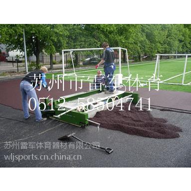 供应TPJ-2.5运动场地摊铺机