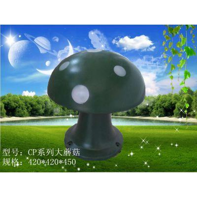 BSST草坪音箱生产厂家 、 防水耐腐蚀、集研发,生产,销售CP-212电话010-62472597