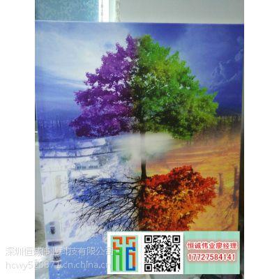 厂家直销广东欧美艺术品油画印花机 装饰画彩印设备uv打印机报价