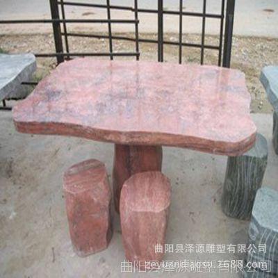 晚霞红石桌石凳公园摆件厂家制作直销石桌广场摆件石凳