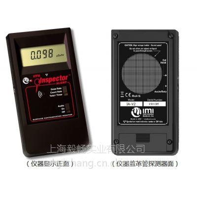 Inspctor Alert(IA-V2)辐射检测仪IMI电离辐射计量检测仪
