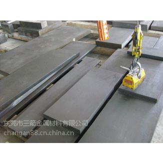 批发零售SCM420 SCM421日本合结钢,合金钢圆棒板材