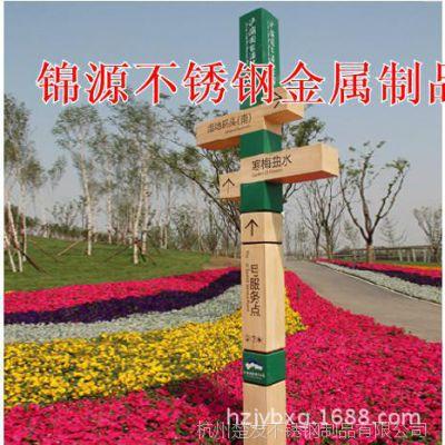 杭州园林导向牌,灯箱不锈钢加工