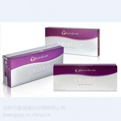 美国乔雅登玻尿酸进口香港物流,香港包税进口至深圳物流一条龙服务