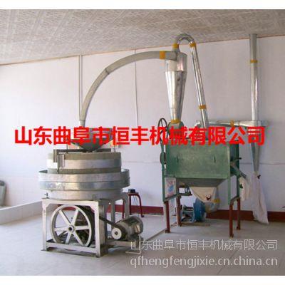 多功能面粉石磨机价格,特价直销电动石磨,恒丰牌五谷杂粮磨粉机