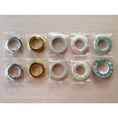 厂家直销药品枕式包装机,注射器包装机,眼药水包装机,质量保证