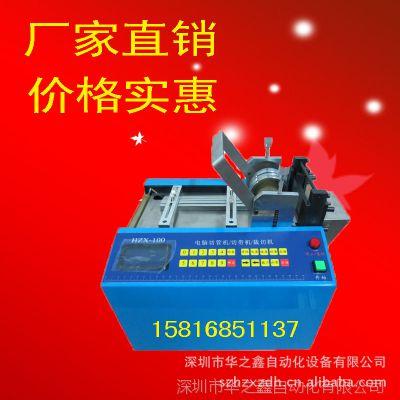 厂家专业直供微电脑数控裁切机|自动裁切机| 高速裁切机
