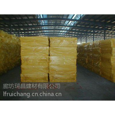 乌海市 玻璃棉厂家 玻璃棉隔音 工厂