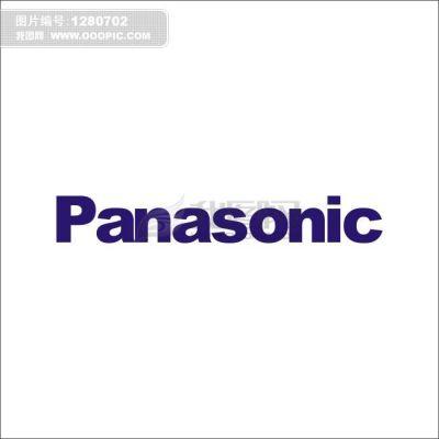 供应临沂松下数码相机维修售后 Panasonic临沂松下相机维修售后