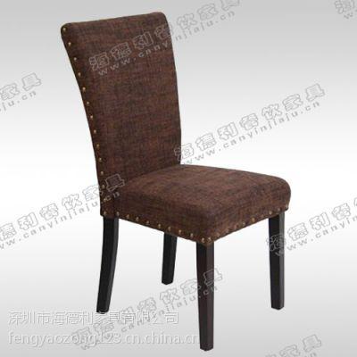 实木餐椅批发_实木餐椅海德利厂家直销_火锅店专用的实木餐椅图片