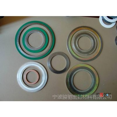 B0222金属缠绕式垫片|骏驰出品B0222金属缠绕垫片HG/T20610-2009