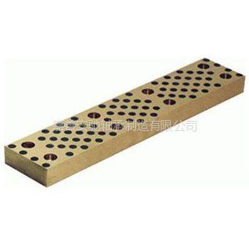 供应JSP自润滑板,自润滑滑道,PCWPT自润滑导板