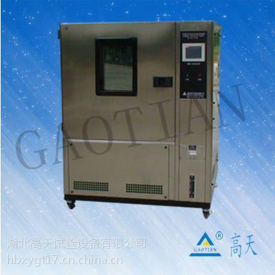 非线性恒温恒恒湿试验箱
