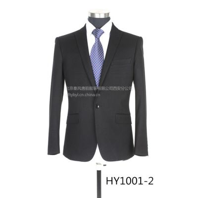 订做西安款西服,商务职业装,休闲西装,秦风唐韵为您量身订做