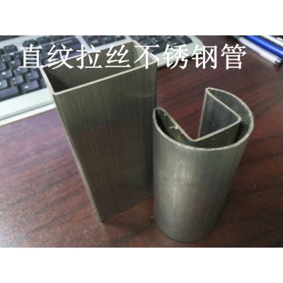 德阳双单槽管,装饰用管304,厂家不锈钢管304