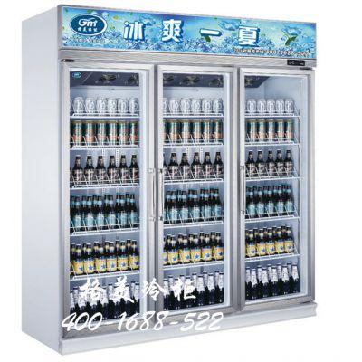 供应广州冷藏柜智能温控格美冷柜三门展示柜