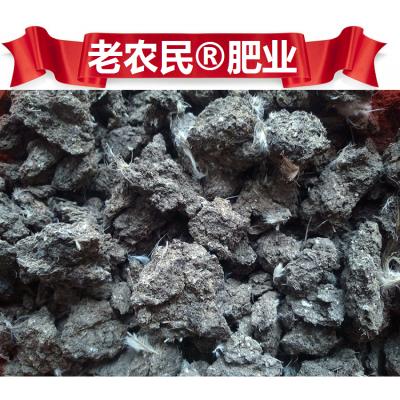 【老农民肥业】济南干鸡粪厂家泰安有机肥哪里有卖有机质