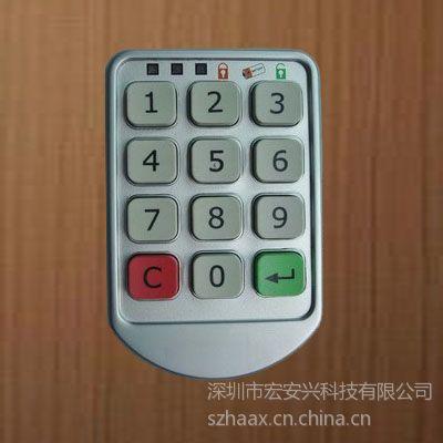 供应宏安兴供应HAX文件柜密码锁、电子密码锁 、数字密码锁