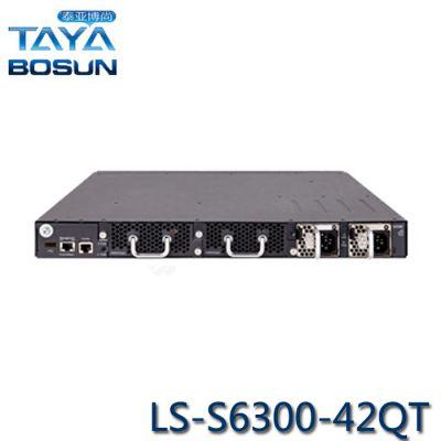 供应 S6300-42QT L2以太网交换机主机支持32个XGT 8个XG 2个QSFP Plu