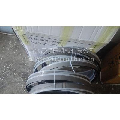 供应锯切槽钢(型钢、簿壁管)锯条,型钢带锯条 抗拉齿锯条