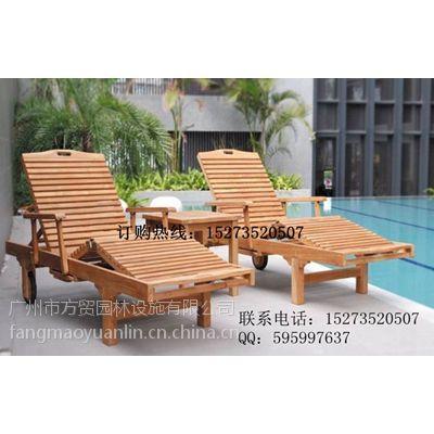 方贸园林设施定做F-501防腐实木沙滩椅,不锈钢实木沙滩床