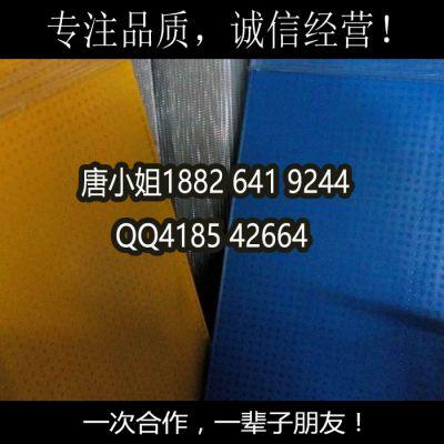广州孔板厂家大量供应各地经销商冲孔板 不锈钢孔板 货架孔网