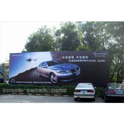 深圳亦联高尔夫户外广告牌制作