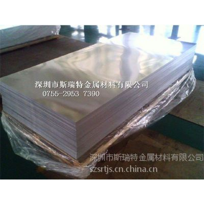 防锈铝板3003铝锰合金防锈用铝板