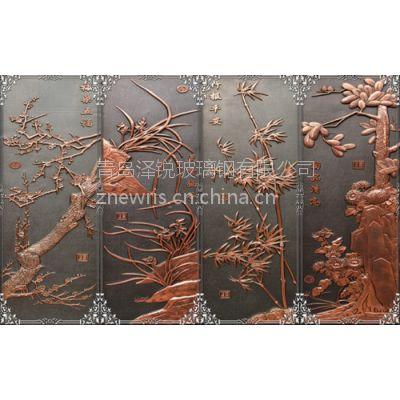 锻铜梅兰竹菊浮雕工程承包