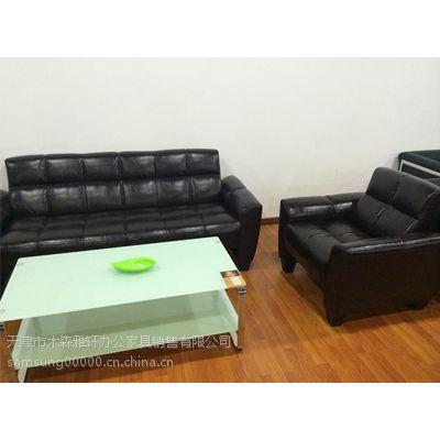 天津优质办公沙发,哪有卖办公沙发的,办公沙发厂家直销,时尚办公沙发