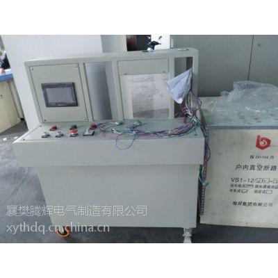供应大功率直流电机操作台高压电机控制台