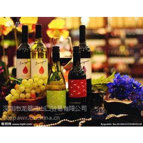 澳大利亚红酒进口报关备案资料,物流配送服务