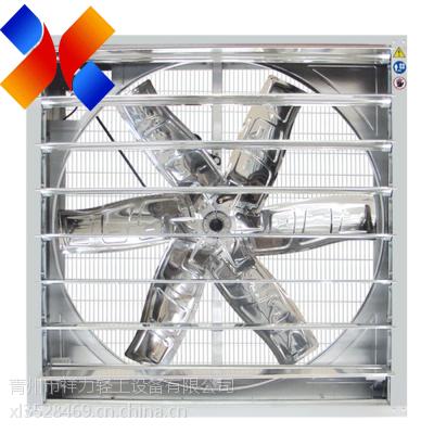 青州祥力 1380型重锤畜牧风机 负压风机 工业排气扇 畜牧设备